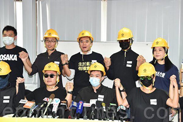 香港跨界別擬下週一起罷工兩日