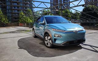车评:物超所值 2019 Hyundai Kona Electric