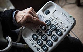 居民违反防疫禁令遭举报 维州警局每天接逾600个电话