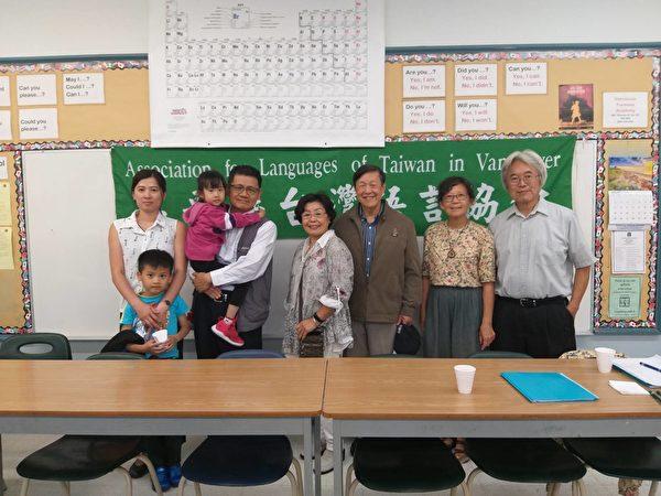 圖:溫哥華台裔協會舉辦慶生會,嘉賓成員喜氣洋洋歡度生日。圖為座談會現場。(主辦方提供)