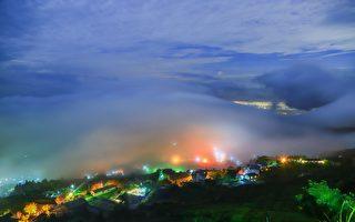 阿里山頂石棹雨後乍現 夢幻美景