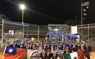 中华少棒击败墨西哥 卫冕小马联盟世界冠军
