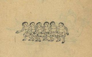 古籍中的小人:喜戴紅柳 以幼為尊