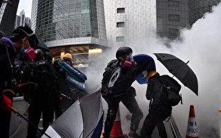 825荃葵青遊行 港警再暴力趕人