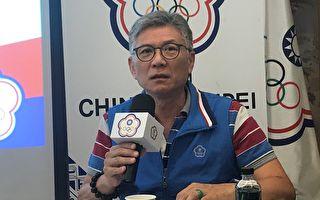 備戰2020東京奧運 中華奧會加強台日交流