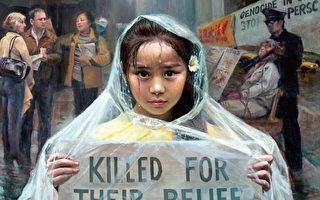 中共迫害20年 至少1598名法輪功學員失蹤