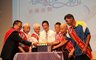 庆祝父亲节 台东市表扬63位好爸爸