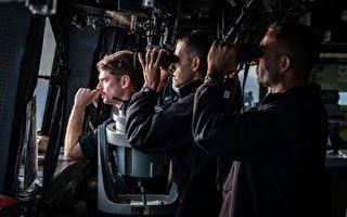 美艦穿台海遭共艦跟監 國防部:全程掌握