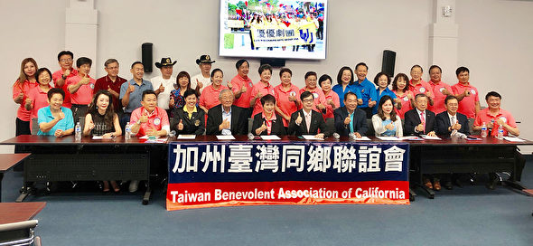 加台联10月6日国庆升旗典礼 欢迎侨民参加