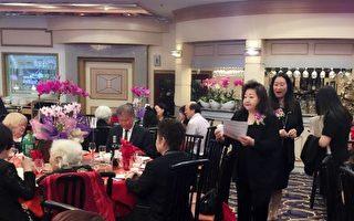 国际职业妇女联盟圣谷分会举办年会