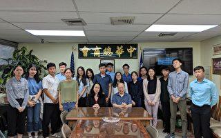 陈慧华鼓励华裔实习生 拒绝因能力肤色遭歧视
