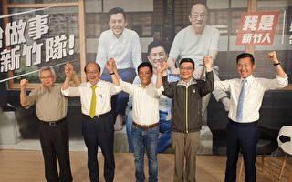 鄭宏輝競選辦公室成立 公布堅強競選團隊