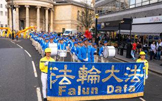伦敦盛大游行 34国法轮功学员吁停止迫害