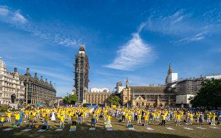 反迫害20周年 34國法輪功學員倫敦集會