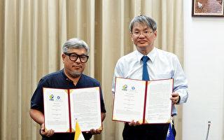 中正大學跨國與印度南亞竹子基金會簽約