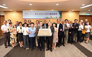 清华将建国际级美术馆 可望成为新竹新地标