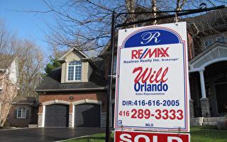 房價破天際 加拿大人買房熱情不減