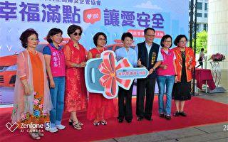 提升救災能量 工商婦女世華會捐兩部警備車
