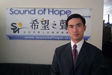 以法輪功學員為主的希望之聲廣播電台,目前是海外最大的中文電台。圖為該電台總裁曾勇。(希望之聲提供)