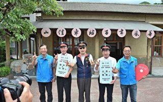山佳鐵道紅到日本 大仙市長率公所團隊參訪