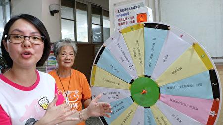 解说员解说,轮盘一项项是让长辈头脑体操的好机会,防失智又能让长辈精神起来。