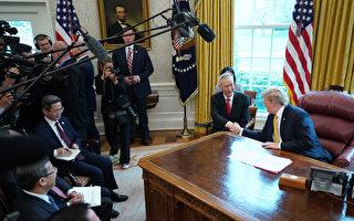 美中今签署历史性协议 七大看点抢先看