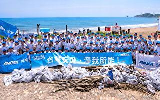 """企业为台湾带正向改变 """"医""""起前进偏远地区"""