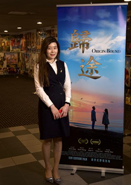 華人地產經紀人Jessica Li觀看《歸途》電影兩次,第二次還帶來西人朋友一同觀賞。