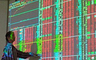 谢金河:国泰航空重返10年前金融海啸