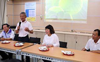 提升農民生產技術 嘉義市府建設處辦講習會