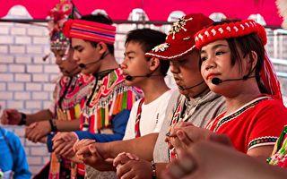 太鲁阁族感恩祭  保护传统知识与集体记忆