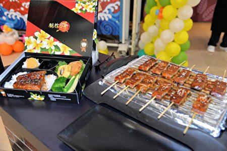 活動當天特別選用有產銷履歷的鰻魚,以現烤的方式呈現,並搭配無毒種植精饌越光米,推出元氣鰻波丼飯,限量200 份,每份優惠價399 元