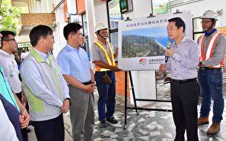 林佳龙允诺编列7亿 改善南回线车站景观