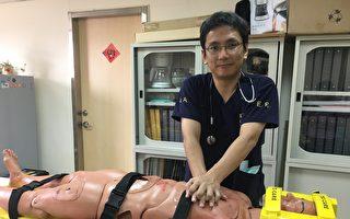 兰屿溺水马国青年器捐 医师吁CPR抢命重要性