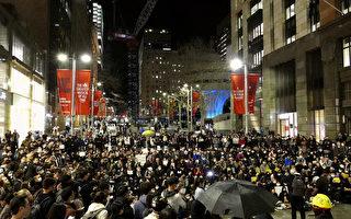 数百人悉尼集会抗议警黑暴力 守护香港