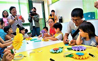 非营利幼儿园抢手 家扶首园中签率三成