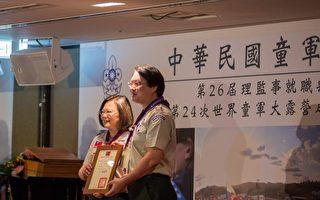 林右昌連任童軍總會理事長 盼廣泛成立童軍團