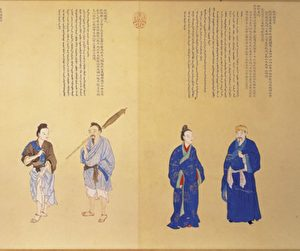 清朝书法家出使琉球 遇海难幸得神救助