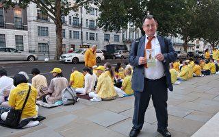 欧洲集会反迫害 伦敦民众:法轮功很了不起