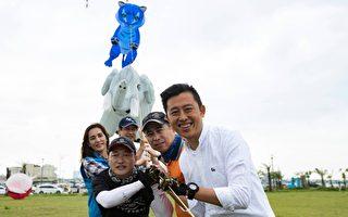 竹市国际风筝节周末登场 各国好手互飙技术