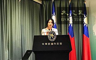 中共恫吓南海主权声索国 台外交部重申太平岛主权不让