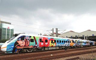 台铁原民彩绘列车展现花莲学童缤纷画作