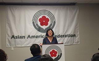 纽约市长移民办:公共负担新政影响 亚裔大面积退福利
