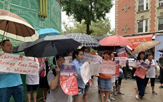 華人集會 質疑卡蘭薩以種族為中心推公校多元文化教學