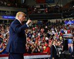 高天韻:民主黨欲彈劾川普總統 疑點與事實