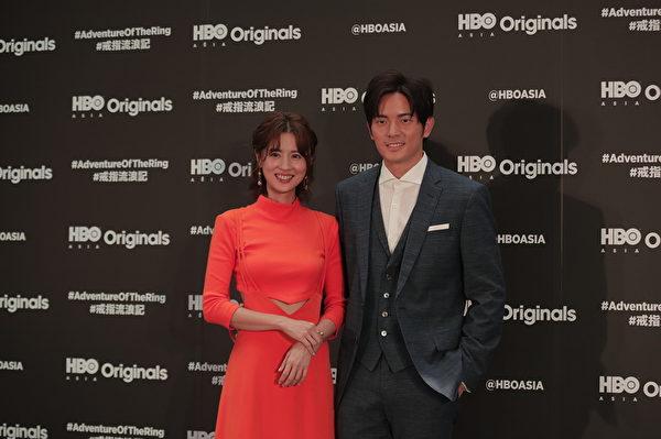 《戒指流浪記》(左起)女主角林予晞、男主角宥勝