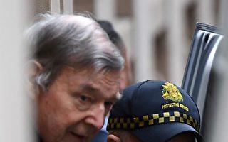 枢机主教佩尔娈童案上诉失败 继续服刑