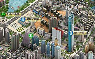 转卖日本地图给前中国同事 华男涉嫌诈骗