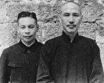一代政治领袖蒋经国与他坚守的信念