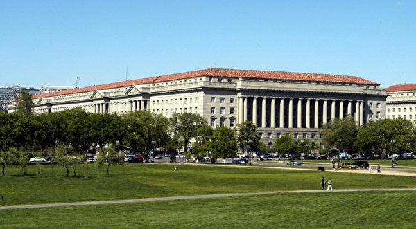 美國商務部總部。(維基百科公有領域)